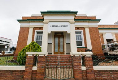 2 Russell Street - RME in Toowoomba City